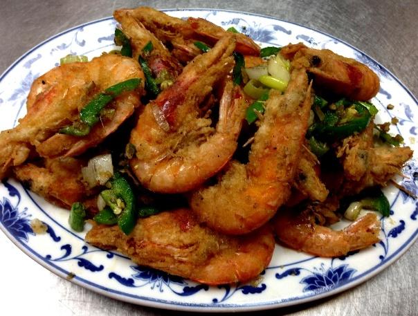 Crispy Shrimp Salt & Pepper small