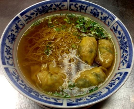 Shrimp Dumplings Noodle Soup small
