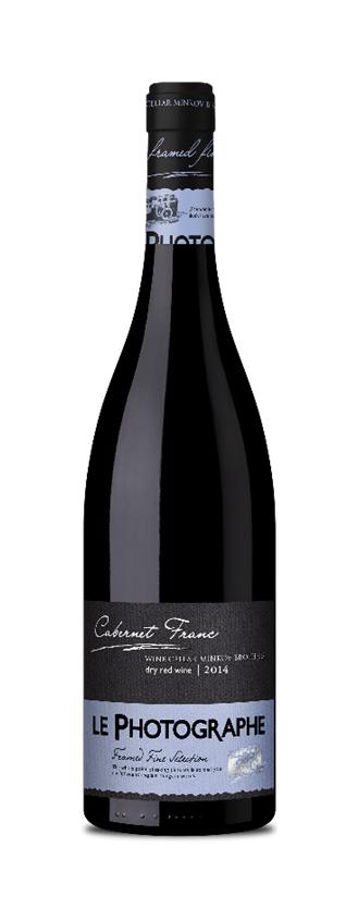 bmo-bulgaria-wine-bottle
